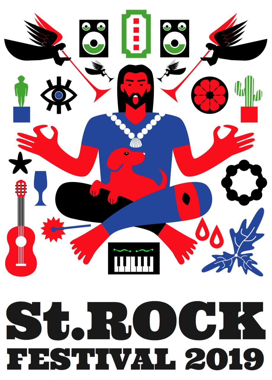 st-rock festival